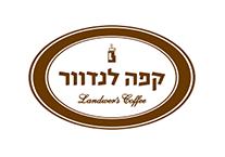 קפה לנדוור